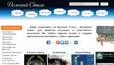What Vost.com.ua website looked like in 2018 (2 years ago)