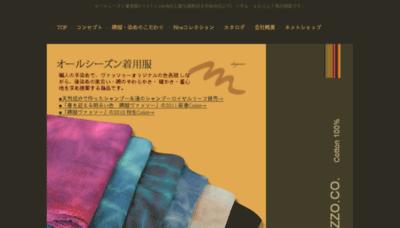 What Vazzo.jp website looked like in 2018 (3 years ago)