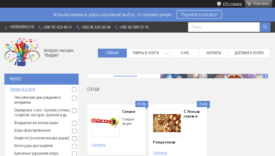 What Vfeeriya.com.ua website looked like in 2018 (2 years ago)