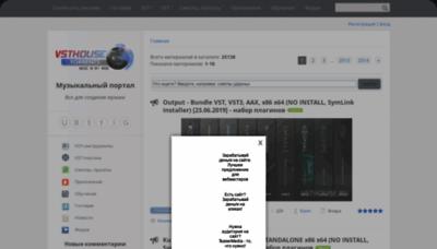 What Vsthouse.ru website looked like in 2019 (2 years ago)