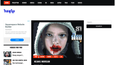 What Videokh.net website looked like in 2019 (1 year ago)