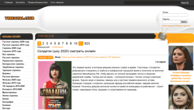 What Videozal.club website looked like in 2020 (1 year ago)