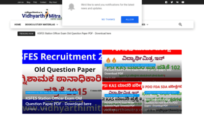 What Vidhyarthimitra.in website looked like in 2020 (This year)