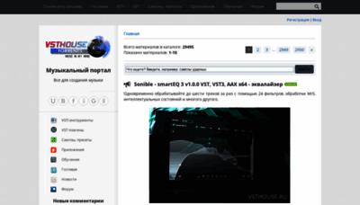 What Vsthouse.ru website looks like in 2021