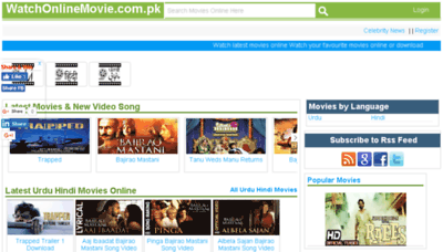 What Watchonlinemovie.com.pk website looked like in 2017 (4 years ago)