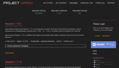 What W1tch.pro website looked like in 2019 (2 years ago)
