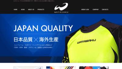 What Watasaku.co.jp website looked like in 2019 (1 year ago)