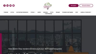 What Worldofpsychology.ru website looked like in 2020 (This year)