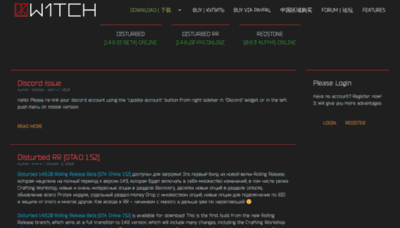 What W1tch.pro website looked like in 2020 (This year)