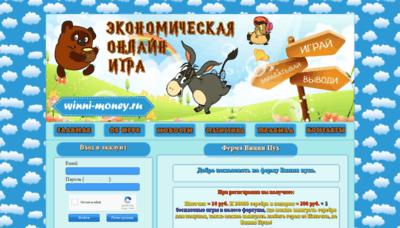 What Winni-money.ru website looks like in 2021