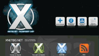 What Xnetbg.net website looked like in 2018 (2 years ago)