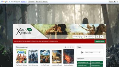 What Xatab-repack.net website looked like in 2019 (1 year ago)