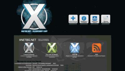 What Xnetbg.net website looked like in 2019 (1 year ago)
