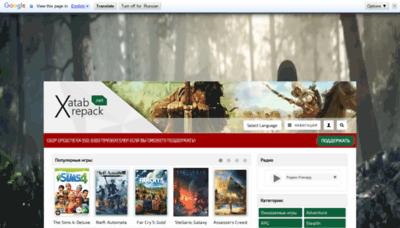 What Xatab-repack.net website looked like in 2020 (1 year ago)