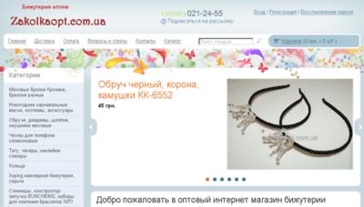 What Zakolkaopt.com.ua website looked like in 2017 (3 years ago)