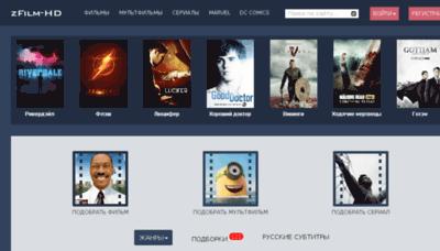 What Zfilm-hd.org website looked like in 2018 (3 years ago)