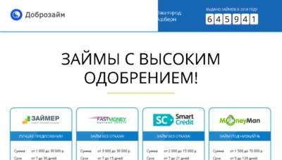 What Zaim4you.ru website looked like in 2018 (3 years ago)