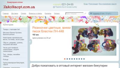 What Zakolkaopt.com.ua website looked like in 2018 (3 years ago)