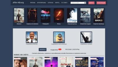 What Zfilm-hd.org website looked like in 2018 (2 years ago)