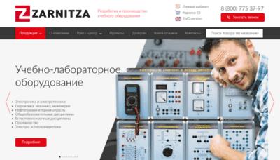 What Zarnitza.ru website looked like in 2019 (2 years ago)
