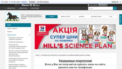 What Zoovetbaza.com.ua website looks like in 2021